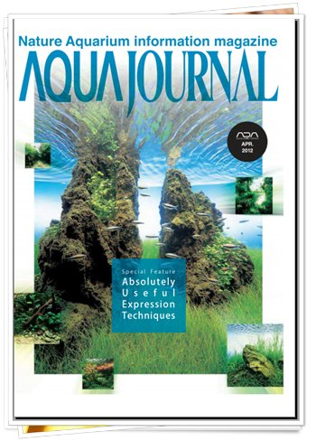 ADA Aqua Journal Abril 2012