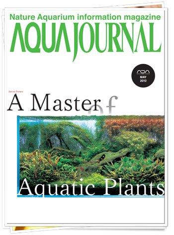 ADA Aqua Journal Maio 2012